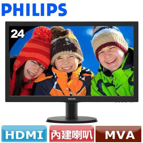 PHILIPS  24型廣視角液晶螢幕 243V5QHABA