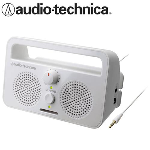 audio-technica 鐵三角 AT-SP230TV 立體聲主動式喇叭 白