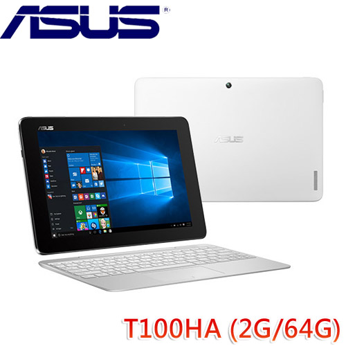 ASUS華碩 Transformer Book T100HA-0233AZ8500 10吋二合一平板筆電 (2G/64G) - 白