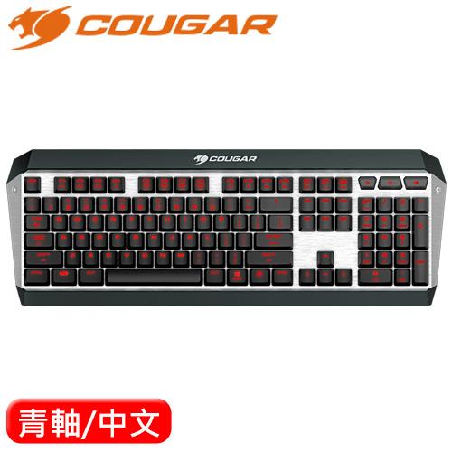 COUGAR 美洲獅 Attack X3 機械鍵盤 青軸