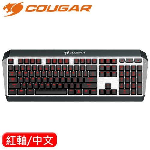 COUGAR 美洲獅 Attack X3 機械鍵盤 紅軸