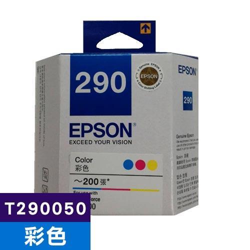 EPSON T290050 原廠墨水匣 (彩)