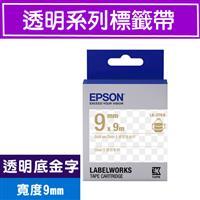 EPSON LK-3TKN S653409 標籤帶(透明系列)透明底金字9mm