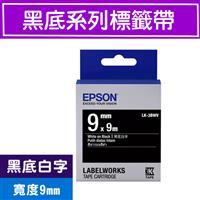 EPSON LK-3BWV S653412 標籤帶(黑底系列)黑底白字9mm