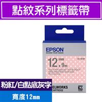 EPSON LK-4EAY S654424 標籤帶(點紋系列)粉紅/白點底灰字