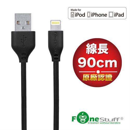 FONESTUFF FSL90 Apple原廠認證Lightning傳輸線-90公分黑色