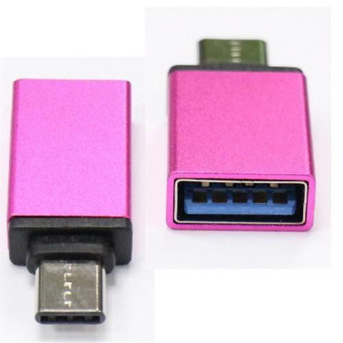 炫彩3.1 Type-C公-3.0A母 OTG轉接頭(紫色)