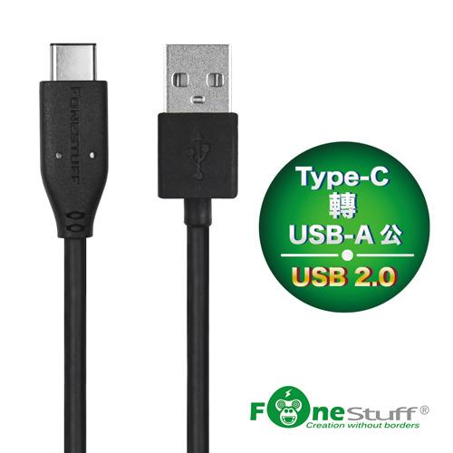 FONESTUFF USB 2.0 Type-C傳輸充電線