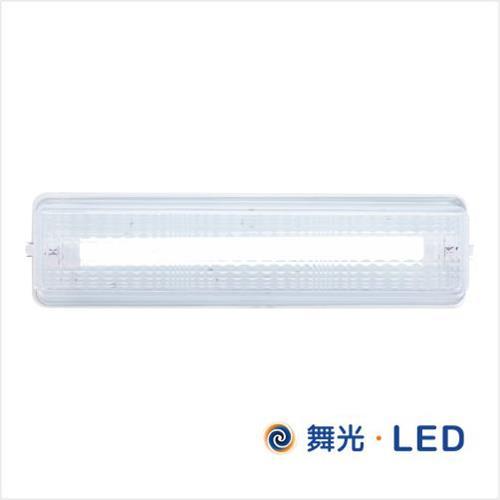 舞光 LED 1尺 T8 燈具組 (白光)