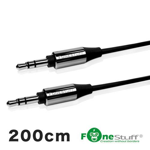 FONESTUFF 3.5mm音源線-200cm