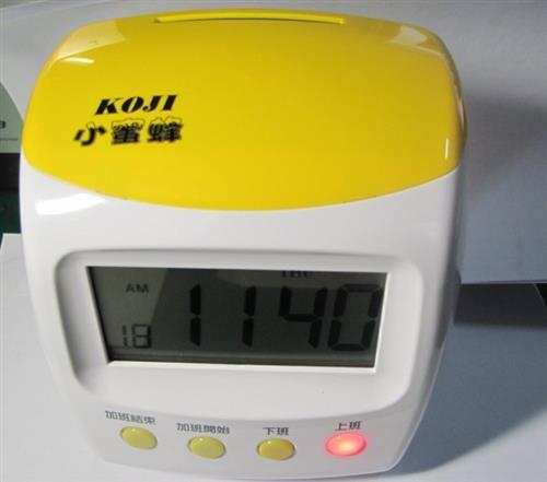 ★台灣製造★KOJI 小蜜蜂 微電腦四欄位打卡鐘 (送卡片100張及卡架)