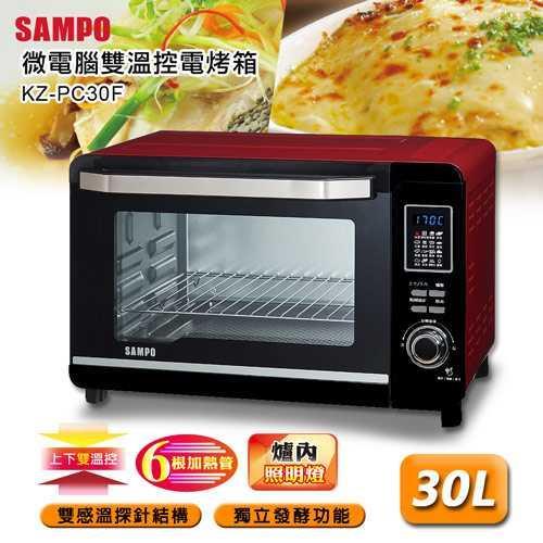 【SAMPO聲寶】30L微電腦雙溫控電烤箱KZ-PC30F