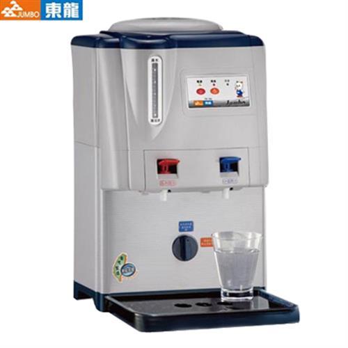 東龍6.7L全開水溫熱開飲機 TE-192