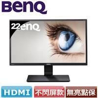 R1【福利品】BENQ GW2270H 22型廣視角窄邊框螢幕