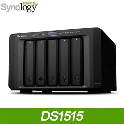 Synology DS1515 網路儲存伺服器