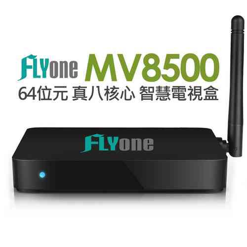 FLYone Android 4K 八核心MV8500 智慧電視盒