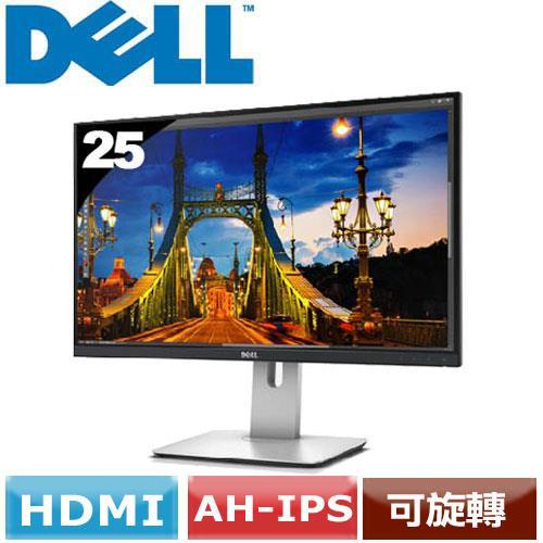 DELL 25型QHD高階專業液晶螢幕 U2515H