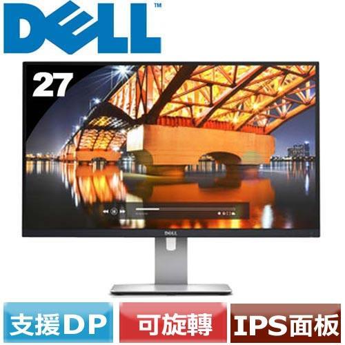 DELL 27型QHD專業高階液晶螢幕 U2715H