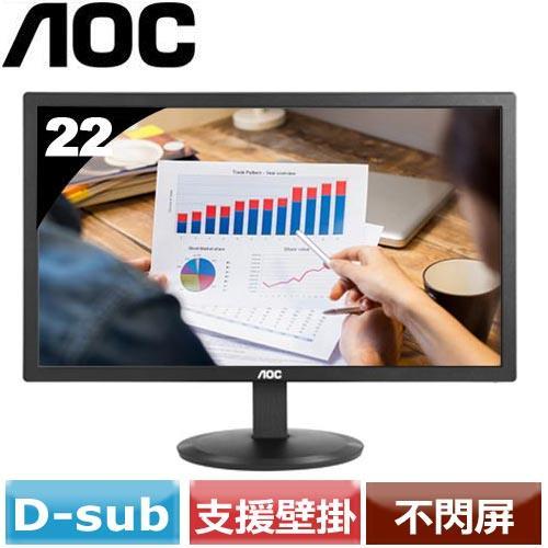 AOC 22型不閃屏液晶螢幕 E2280SWN