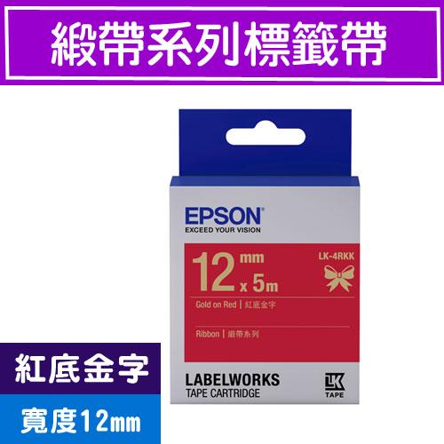EPSON LK~4RKK S654442 標籤帶 緞帶系列 紅底金字12mm