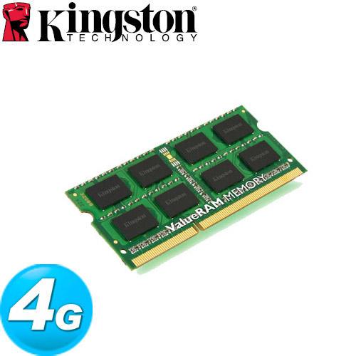 Kingston金士頓 DDR3-1600 4GB 筆記型記憶體