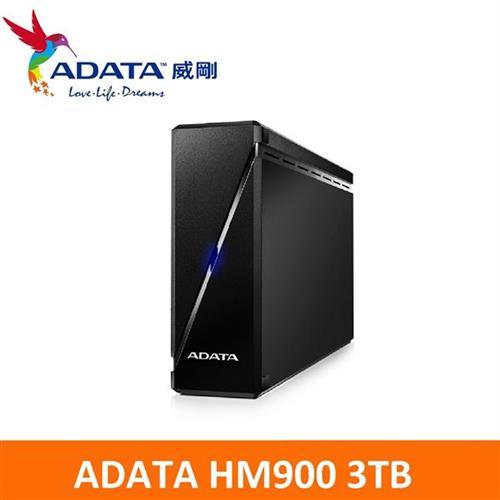 【網購獨享優惠】ADATA威剛 HM900 3TB USB3.0 3.5吋 外接硬碟