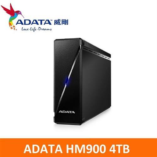 【網購獨享優惠】ADATA威剛 HM900 4TB USB3.0 3.5吋 外接硬碟