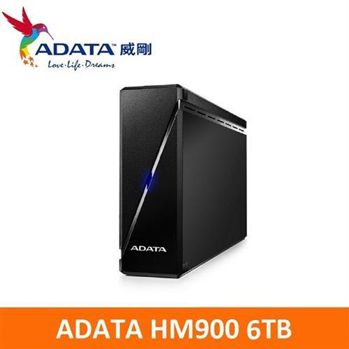 ADATA威剛 HM900 6TB USB3.0 3.5吋 外接硬碟【送手機指環扣】