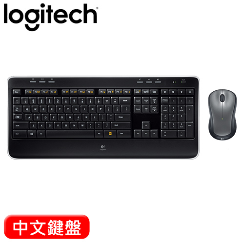 羅技 MK520r 無線鍵盤滑鼠組