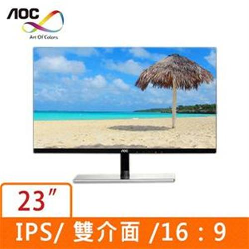 AOC 23型廣視角液晶螢幕 I2379VHE6