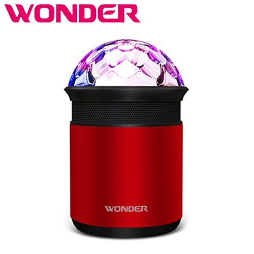 Wonder 旺德 WS-T015U 藍牙隨身音響 紅