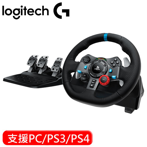 Logitech 羅技 G29  Driving Force 賽車方向盤