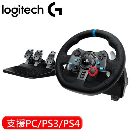Logitech 羅技 G29 Driving Force 賽車方向盤/控制器【送換檔變速器+爭氣卡900元+電競背包】