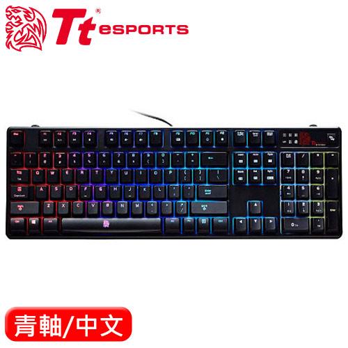 【網購獨享優惠】Thermaltake 曜越 波賽頓Z RGB全彩炫光機械鍵盤 青軸