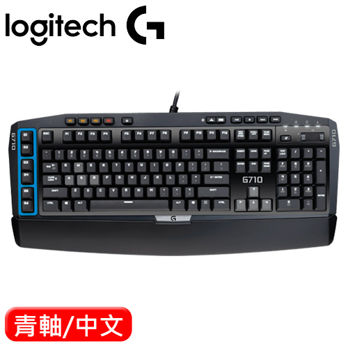 Logitech 羅技 G710 電競機械鍵盤 青軸