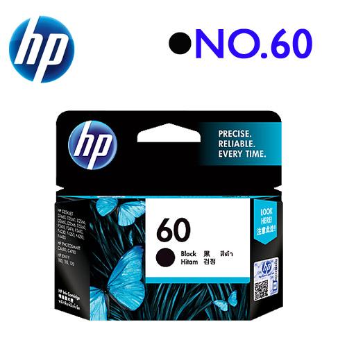 HP NO.60/CC640WA 原廠墨水匣 (黑)
