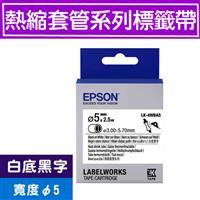 EPSON LK-4WBA5 S654455 標籤帶(熱縮套管系列)白底黑字