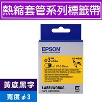 EPSON LK-4YBA3 S654456 標籤帶(熱縮套管系列)黃底黑字