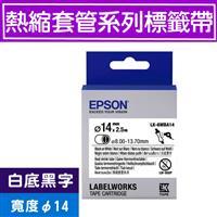 EPSON LK-6WBA14 S656414  標籤帶(熱縮套管系列)白底黑字