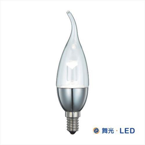 舞光 LED E14 水晶蠟燭燈 (銀座拉尾)