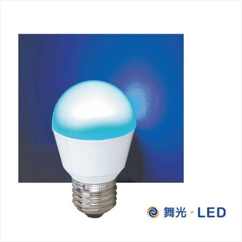舞光 LED 3W E27 球泡  藍光