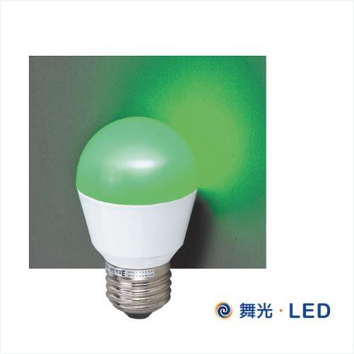 舞光 LED 3W E27 球泡  綠光