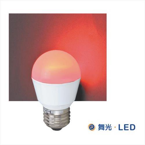 舞光 LED 3W E27 球泡 紅光