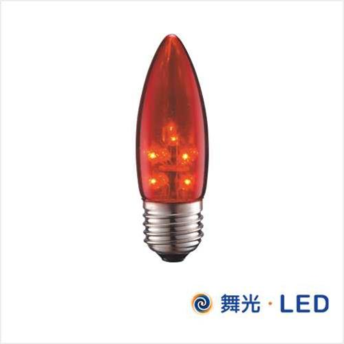 舞光 LED 超省電 E27 神明夜燈 (尖清/紅光)
