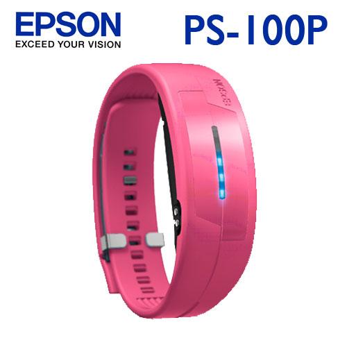 EPSON Pulsense PS-100P 粉紅 心率有氧教練(M/L)【限時破盤出清價$2490】