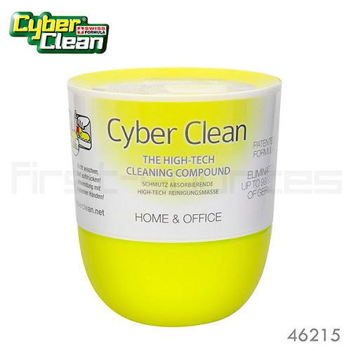 Cyber clean 專用清潔軟膠 家用罐裝160g