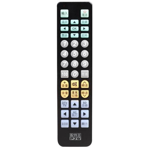 PJW配件王 RC-TE2 東元專用型電視遙控器