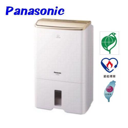 Panasonic國際牌F-Y24CXW 除溼機(12公升/12L)香檳金