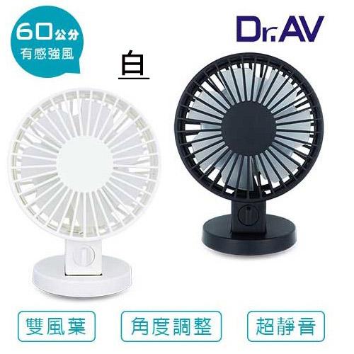 【Dr.AV】FAN-262 USB超耐用靜音雙葉風扇_白(有感強風60公分)