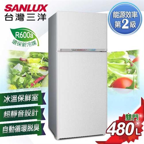 【SANLUX台灣三洋】480L雙門冰箱/SR-B480B